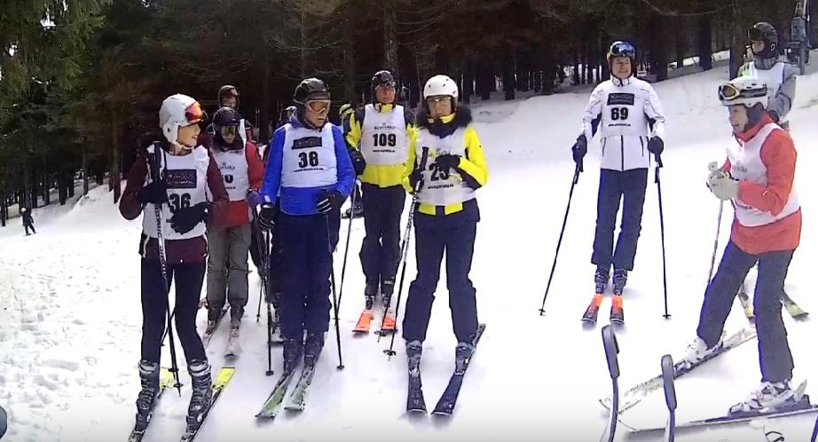 V Mistrzostwa DOIIB w Narciarstwie Alpejskim